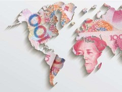 Internationalization of RMB goes up again