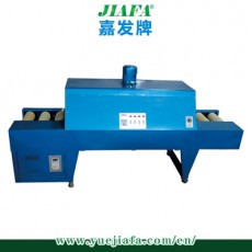 Aluminum Shrink Packing Machine