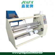 Protective Film Cutter Machine and PVC PE Film Cutting