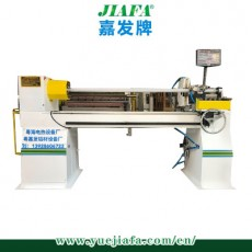 Semi-Automatic CNC Paper Cutting and Film Cutting Machine for Paper/Protective Film/Sticker