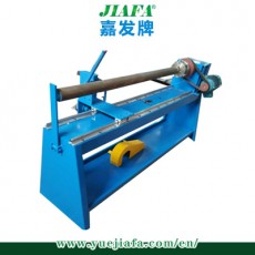 Manual Paper Cutter Machine Cutting Length 1400mm