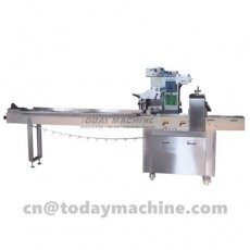 Horizontal Flow Cupcake Wrap Equipment Pillow Pack Wrapper Automatic Foodstuff Packing Machine
