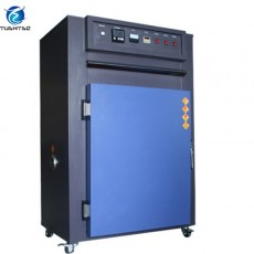 Industrial Hot Air Circle Oven for Materials test equipment